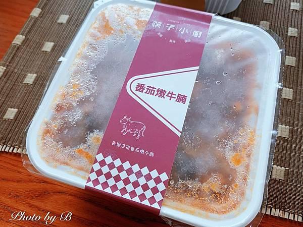 筷子小廚_200411_0014.jpg