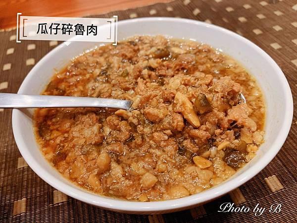 筷子小廚_200411_0019.jpg