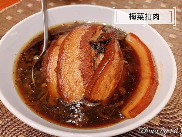 筷子小廚_200411_0021.jpg