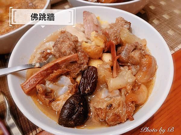 筷子小廚_200411_0022.jpg