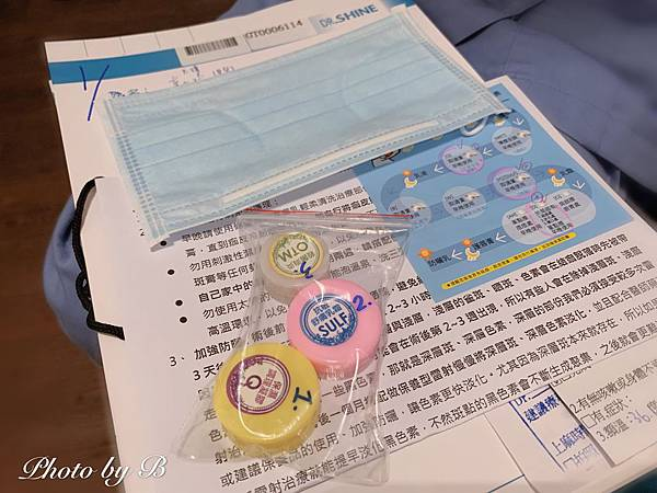 光澤診所(第一次)_200418_0006.jpg
