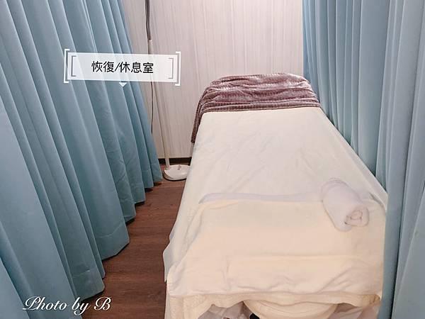 光澤診所(第一次)_200418_0012.jpg