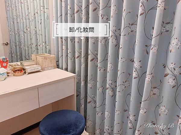 光澤診所(第一次)_200418_0046.jpg