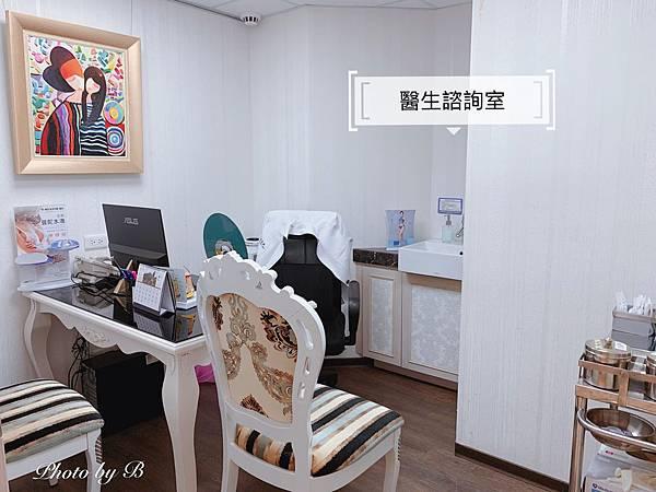 光澤診所(第一次)_200418_0051.jpg