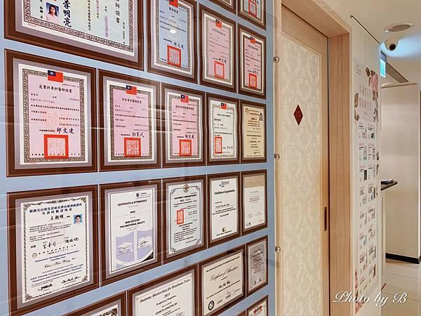 光澤診所(第一次)_200418_0054.jpg