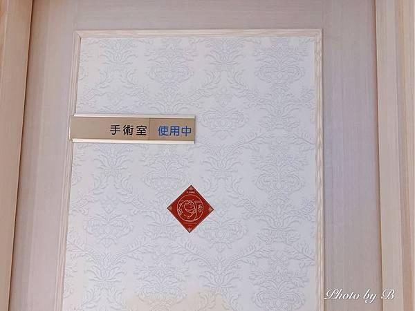 光澤診所(第一次)_200418_0050.jpg