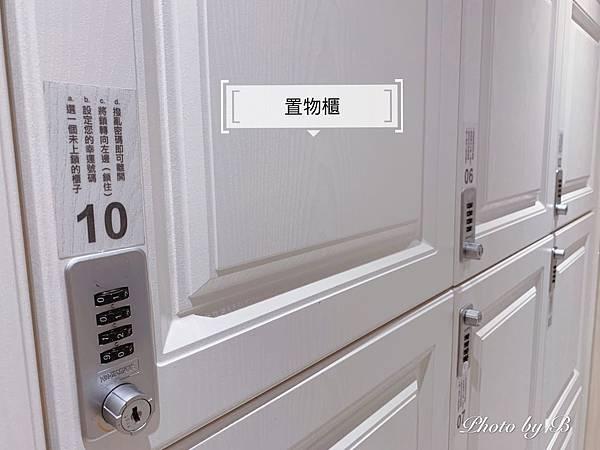 光澤診所(第一次)_200418_0053.jpg
