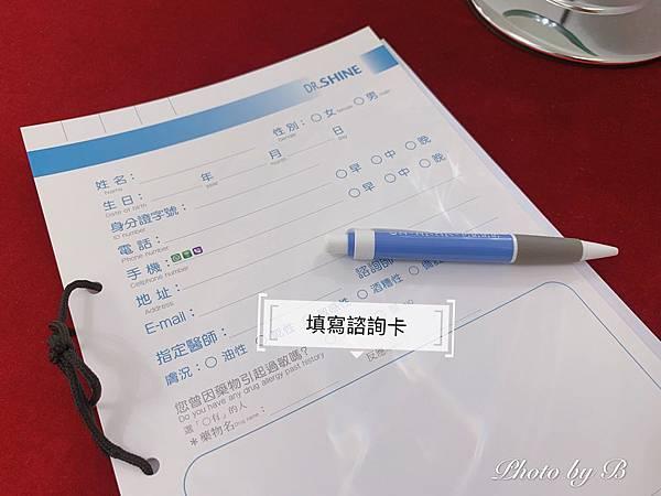 光澤診所(第一次)_200418_0062.jpg