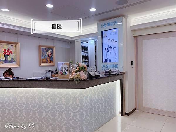 光澤診所(第一次)_200418_0064.jpg