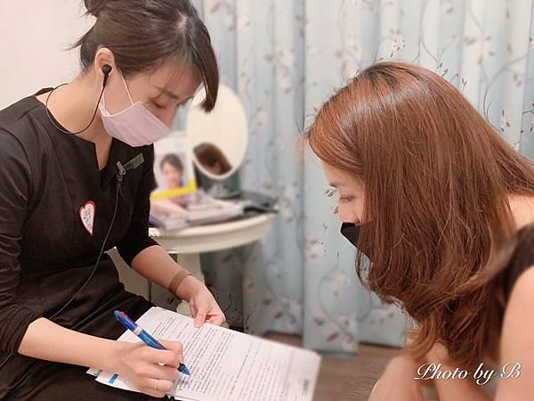 光澤診所(第一次)_200506_0029.jpg
