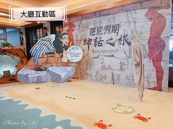 福隆貝悅酒店 villa202005_200511_0010.jpg