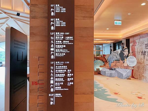 福隆貝悅酒店 villa202005_200511_0009.jpg