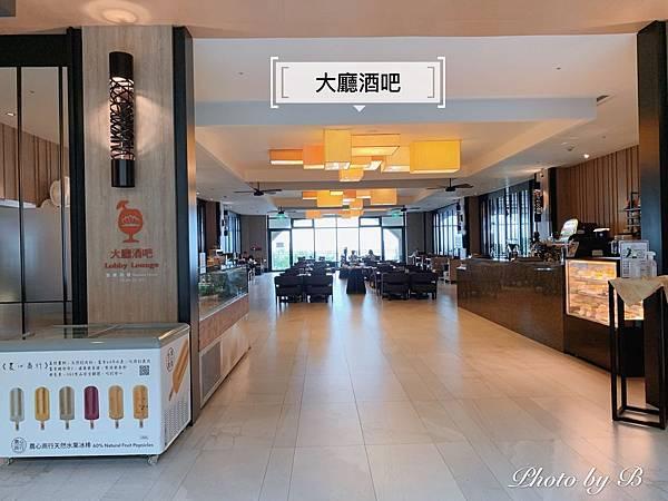 福隆貝悅酒店 villa202005_200511_0011.jpg