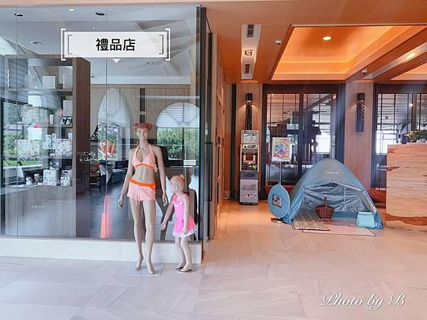 福隆貝悅酒店 villa202005_200511_0015.jpg