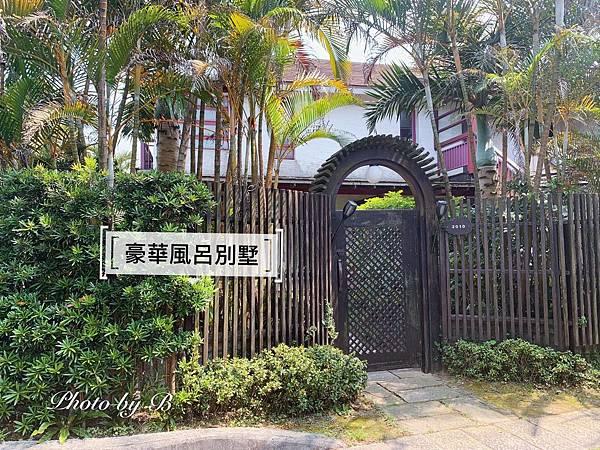 福隆貝悅酒店 villa202005_200511_0021.jpg