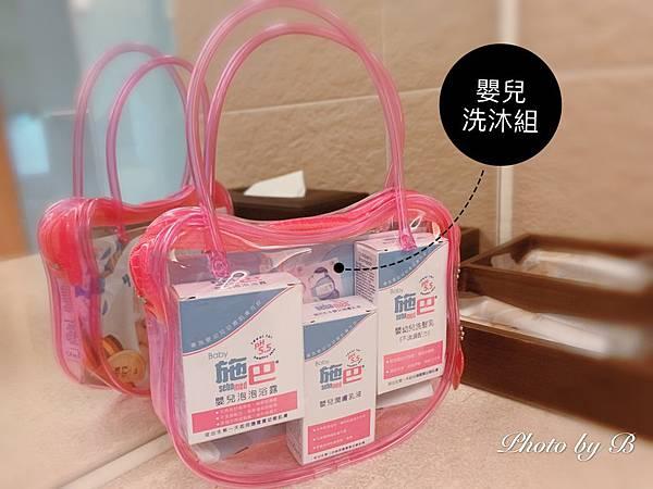 福隆貝悅酒店 villa202005_200511_0041.jpg