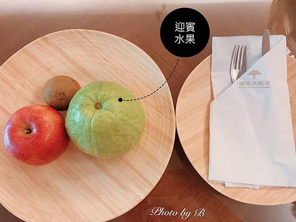 福隆貝悅酒店 villa202005_200511_0050.jpg