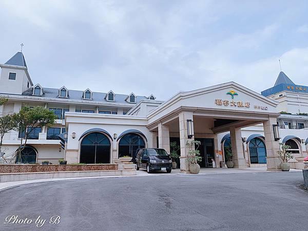 福隆貝悅酒店 villa202005_200511_0066.jpg