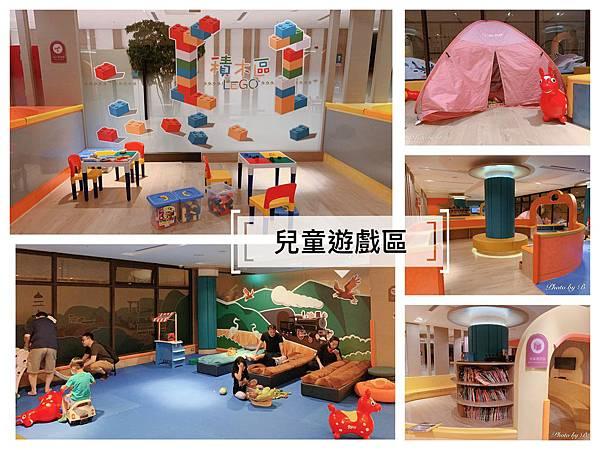 福隆貝悅酒店 villa202005_200511_0112.jpg