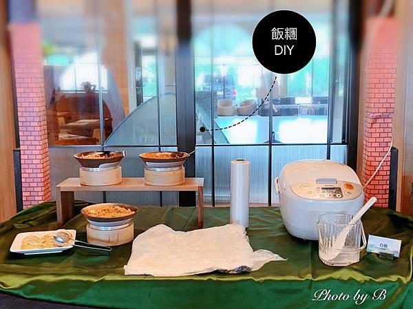 福隆貝悅酒店 villa202005_200511_0125.jpg