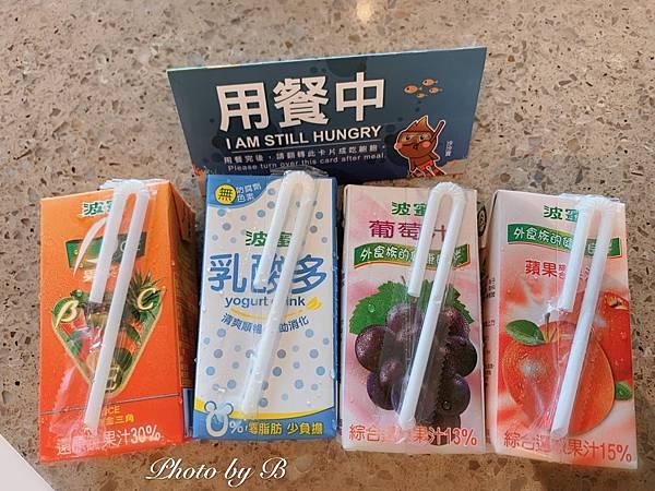 福隆貝悅酒店 villa202005_200511_0128.jpg