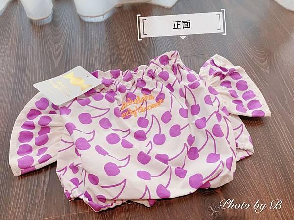 寶寶褲子_200516_0009.jpg