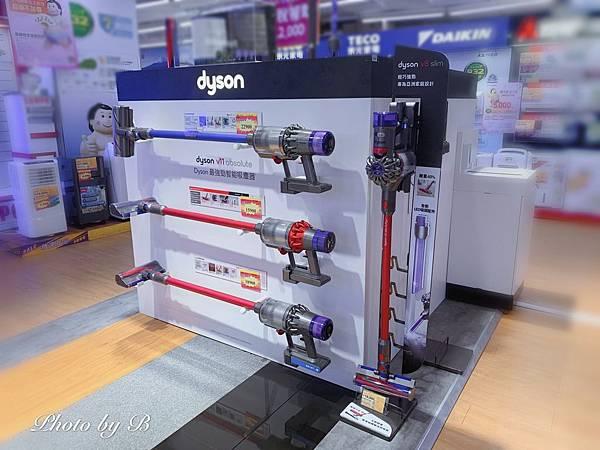 Dyson V8_200523_0056.jpg