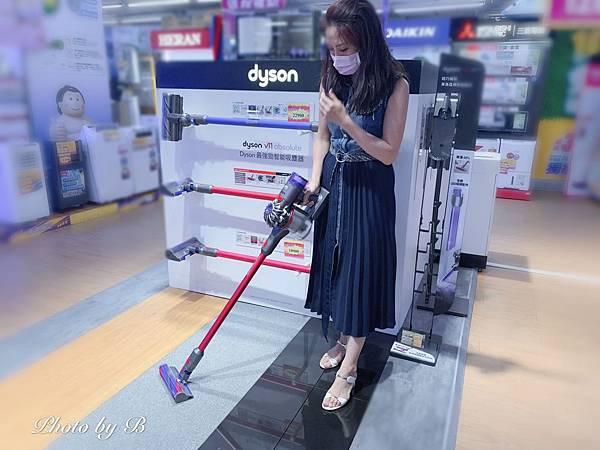 Dyson V8_200523_0055.jpg