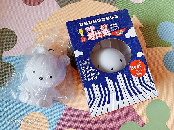 芽比兔藍芽故事機_200526_0002.jpg