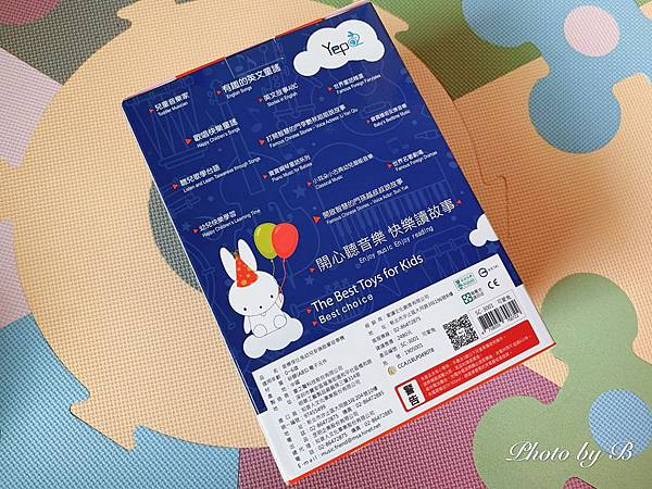 芽比兔藍芽故事機_200526_0003.jpg