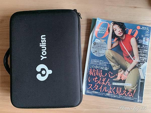 YOULISN_200529_0001.jpg