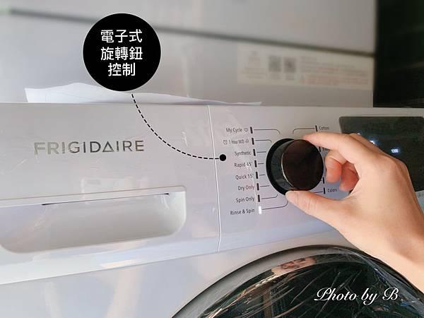 洗衣機2_200602_0019.jpg