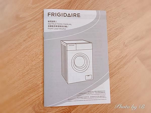洗衣機2_200602_0021.jpg