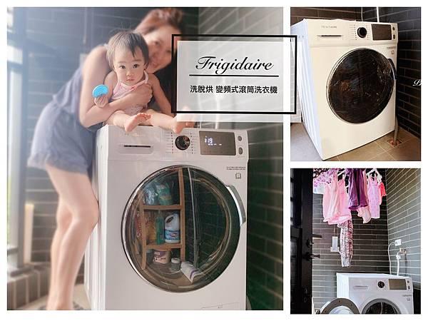 洗衣機2_200602_0033.jpg