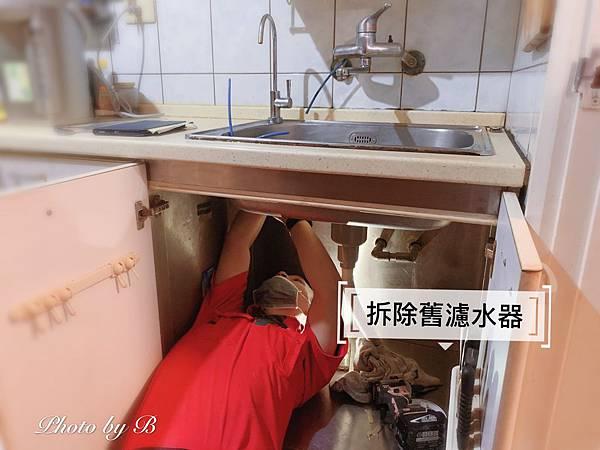 櫻花淨水器_200609_0012.jpg