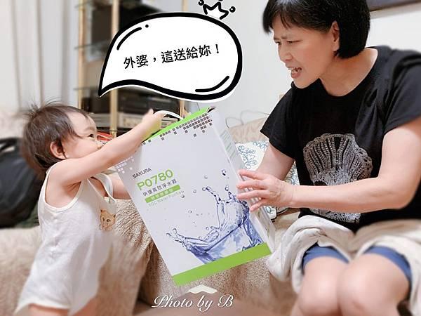 櫻花淨水器_200609_0023.jpg