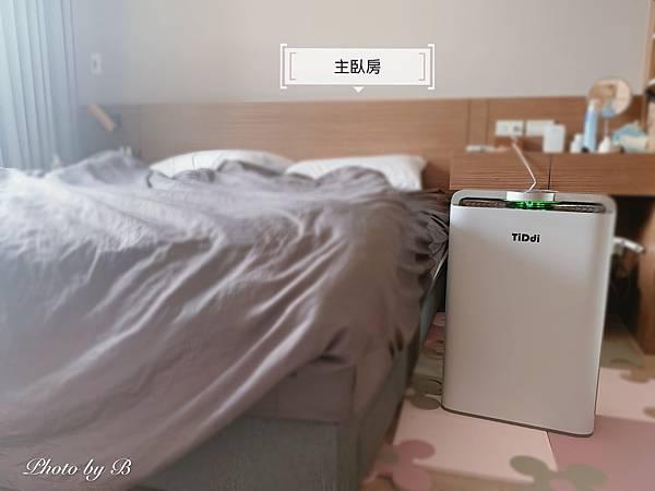 空氣清淨機_200713_0026.jpg