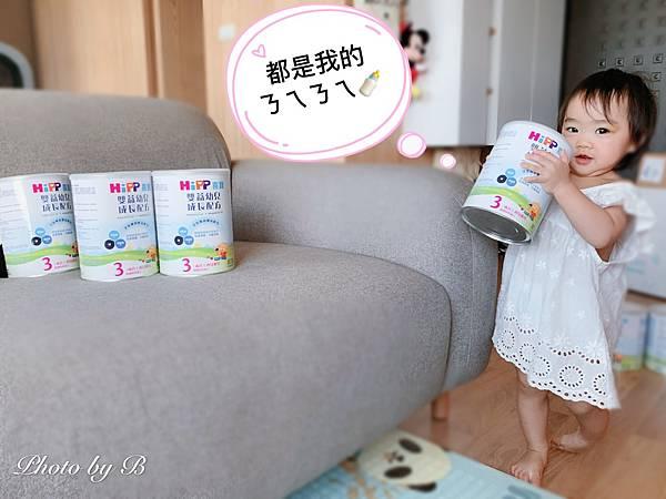 8月|Hipp奶粉+水果趣_200809_13.jpg