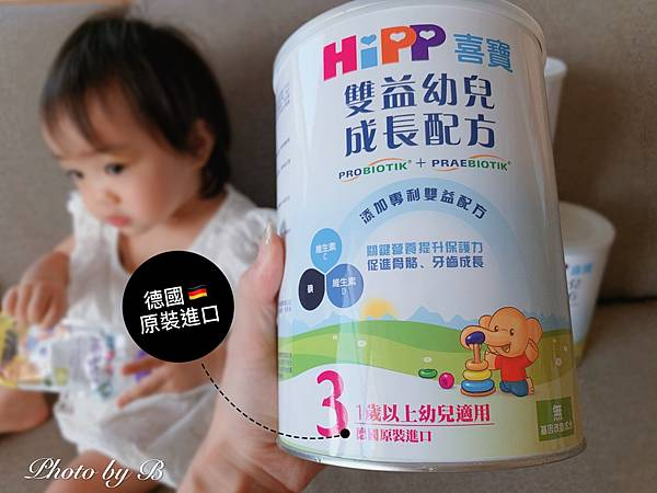 8月|Hipp奶粉+水果趣_200809_15.jpg