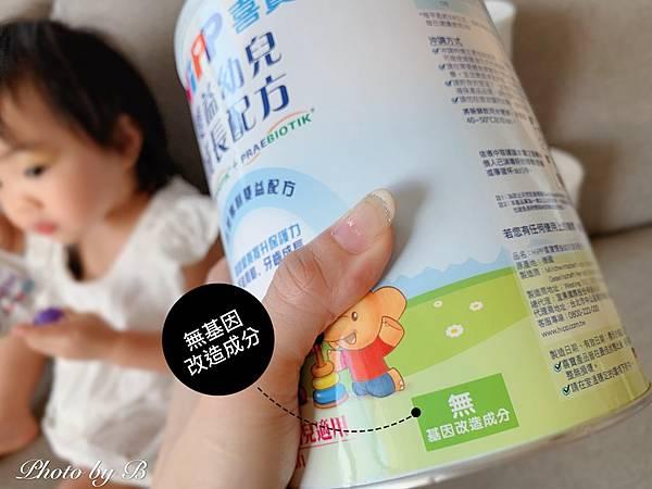 8月|Hipp奶粉+水果趣_200809_16.jpg