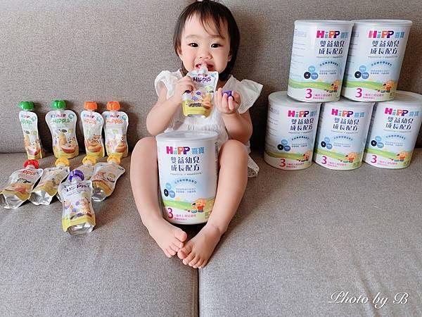 8月|Hipp奶粉+水果趣_200809_19.jpg