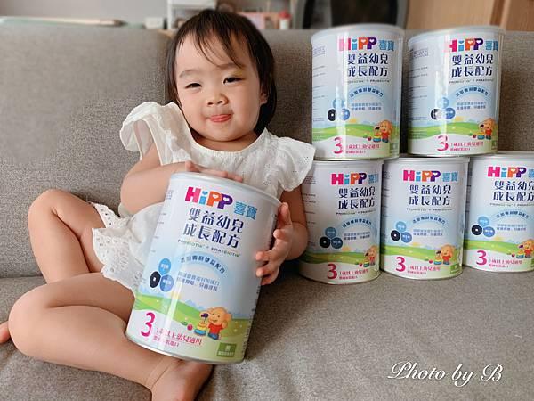 8月|Hipp奶粉+水果趣_200809_28.jpg