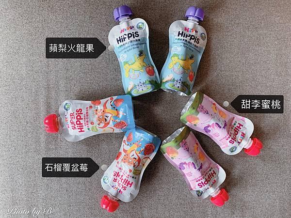 8月|Hipp奶粉+水果趣_200812.jpg