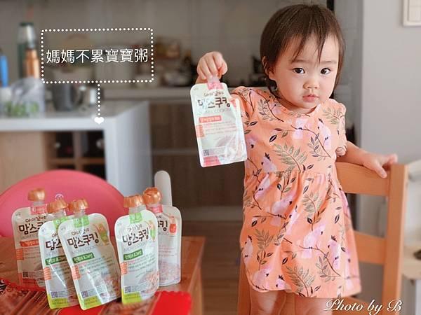 林貝兒輔食品_200812_1.jpg