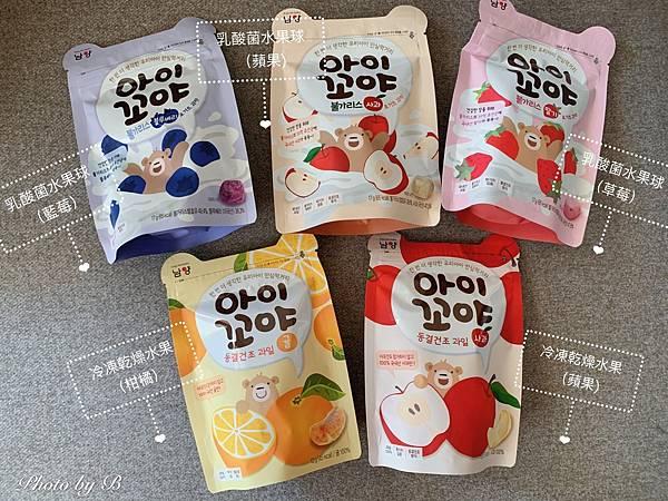 林貝兒輔食品_200812_10.jpg