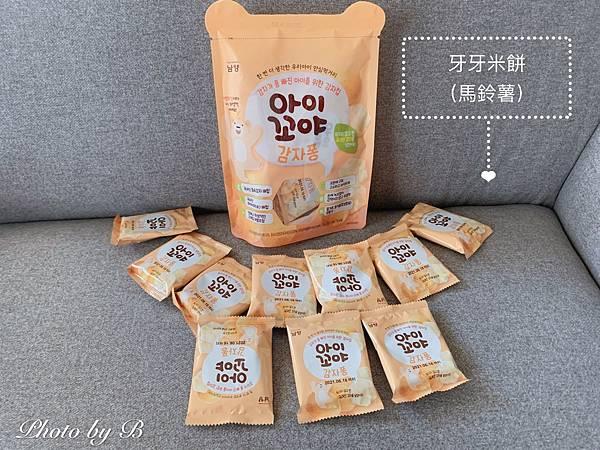 林貝兒輔食品_200812_12.jpg