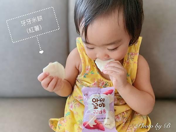 林貝兒輔食品_200812_14.jpg