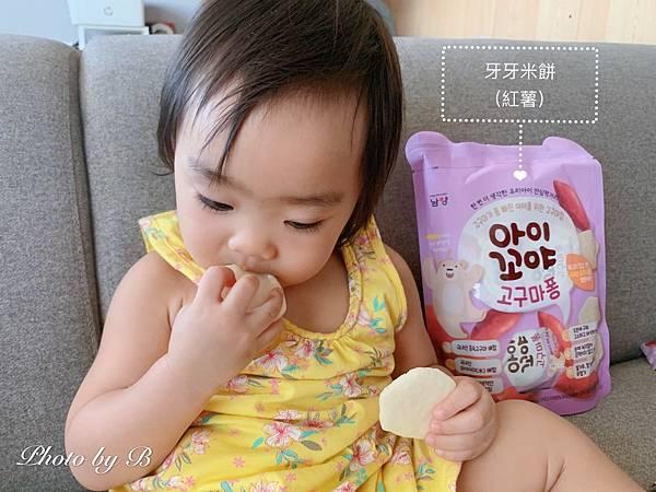 林貝兒輔食品_200812_13.jpg