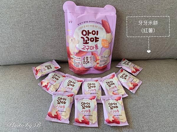 林貝兒輔食品_200812_16.jpg
