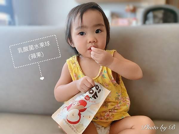 林貝兒輔食品_200812_18.jpg